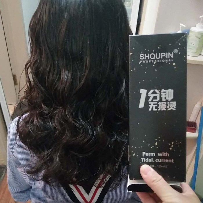 首品一分鐘無損燙髮水 卷髮定型液快速熱燙冷燙藥水120ML*2全能燙 一分鐘快速燙髮液