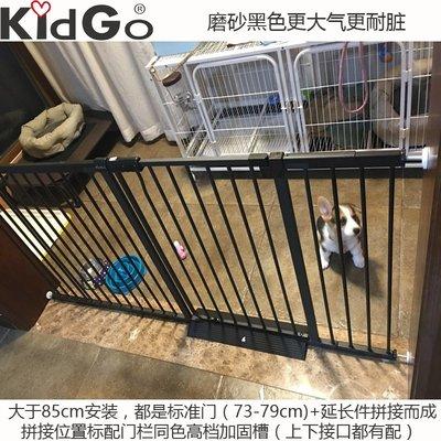 寵物狗狗圍欄 140~151寬度可安裝 高81公分 可加寬狗柵欄泰迪貓狗加密隔離欄嬰兒安全門護欄-古德潮流鋪