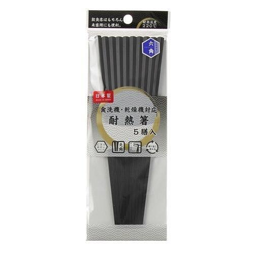 現貨 ◎日本直送◎ 日本製 高耐熱 六角筷子 一組5雙入