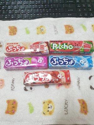 ~魔寶窩~日本味覺糖UHA 普超糖條,可樂/汽水/西瓜汽水/葡萄/乳酸菌