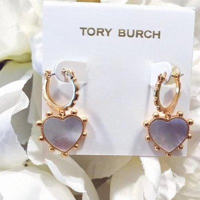 【全新正貨私家珍藏】Tory Burch Semi Precious Heart Charm Earrings 新款耳環