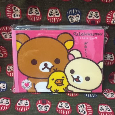 【元氣倉庫番】日本製 2011年SAN-X 懶懶熊 拉拉熊 相親相愛 哥哥妹妹捏小雞臉蛋 便條本 (大款)-552363