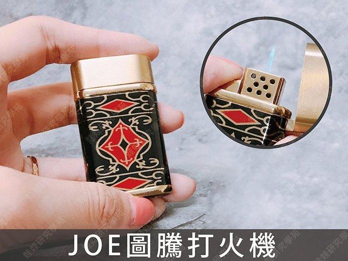 ㊣娃娃研究學苑㊣ JOE騰龍打火機(G-1001)-1圖騰 直沖 打火機 精品 質感 禮盒 禮物(SB239)