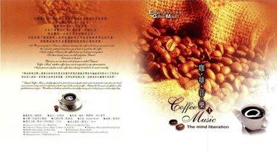 妙蓮華 CK-6212 咖啡音樂-1
