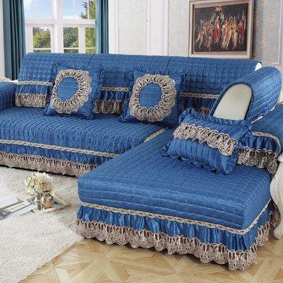 沙發墊 四季通用防滑歐式簡約現代客廳定做全蓋坐墊罩組合沙發套【尺寸不同價格不同】