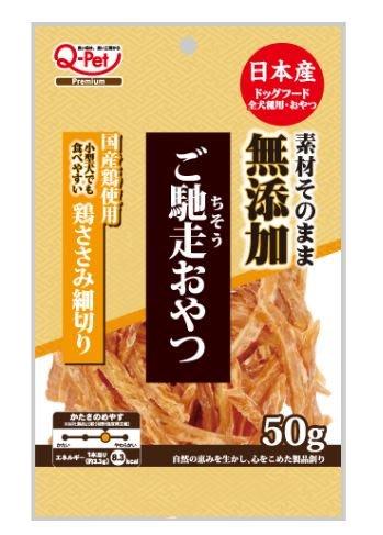 貝果貝果 日本 Q-Pet 馳走-細切雞肉條 50g   [S1502]