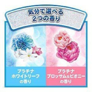 日本洗衣膠球 P&G ARIEL 2倍洗淨消臭(藍) 花香柔軟(紅) 洗衣膠球 18入(單買本商品不支援三千免運)