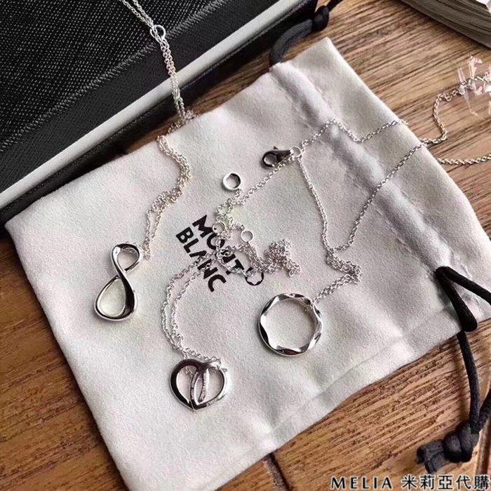 Melia 米莉亞代購 美國代買 Montblanc 萬寶龍 8月新品 項鍊 三款標誌可選 送禮自用都不錯