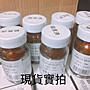 (現貨)[10月]活動:日本  Maria&Muses 300倍胎盤素 最新升級版‼️