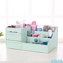 收納盒 新款大號化妝品純色塑料抽屜式儲物盒梳妝臺桌面收納盒--二優三分之一