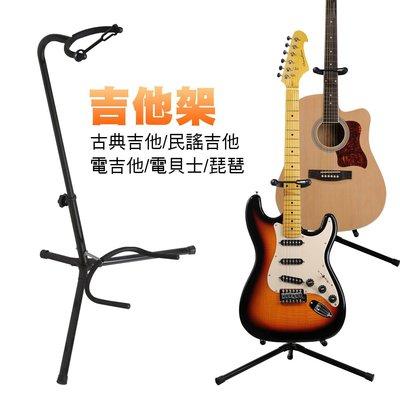 小叮噹的店- 吉他架 AT-12 木吉他 電吉他 貝士 BASS 琵琶