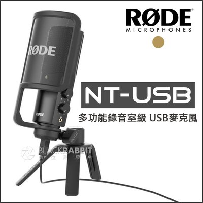 數位黑膠兔【 RODE NT-USB 多功能 錄音室 級 USB 麥克風 +SL60*1神牛持續燈】