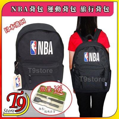 【T9store】日本進口 NBA 運...