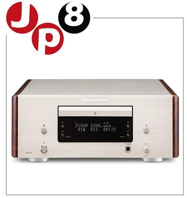 JP8日本代購 Marantz 〈HD-CD1〉 CD播放器 下標前請問與答詢價