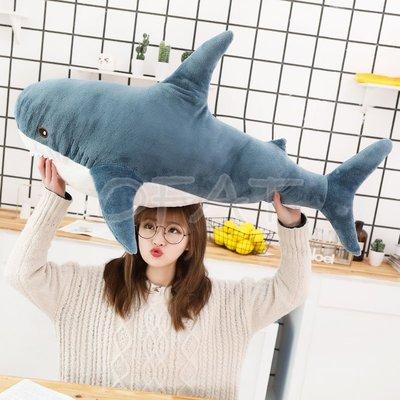 鯊魚抱枕 100公分大鯊魚抱枕 毛絨玩具 情人節禮物 靠腰枕墊/沙發枕 鯊魚【HL68】