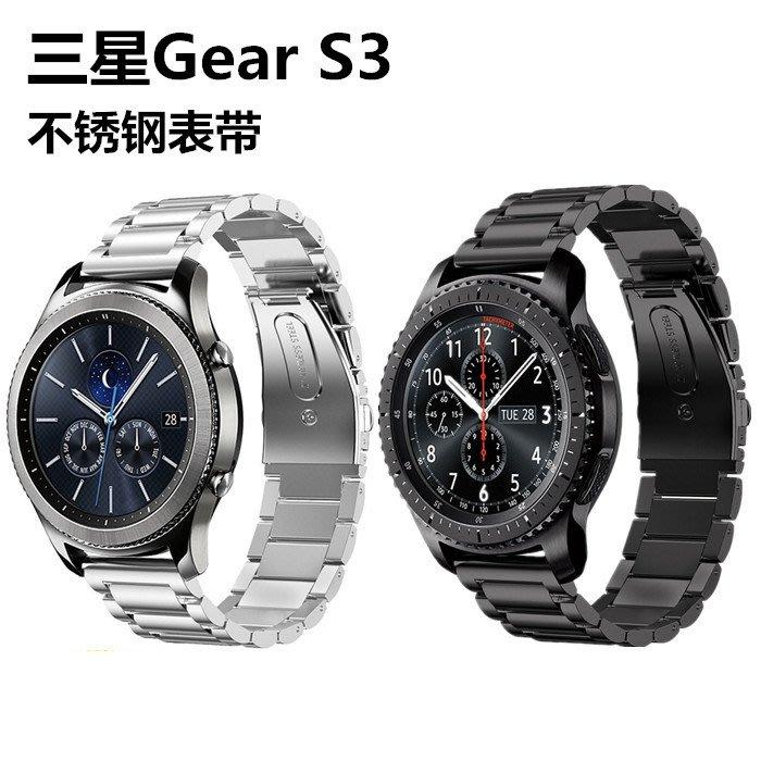 三星Samsung Galaxy Watch 46MM 錶帶 智慧手錶錶帶 金屬不銹鋼 三珠鋼帶 商務型 22MM接頭