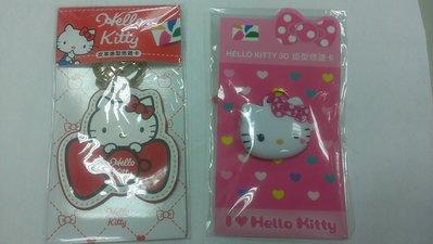 (全新~生日情人節禮物)Hello Kitty 3D大頭粉紅愛戀 立體 造型悠遊卡(另夏日經典愛心人型40週年皮革惡魔)