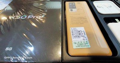 維沃 VIVO X50 Pro+ X50Pro+ X50 Pro Plus 5G 12G/256G 頂規版 駝色