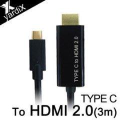【風雅小舖】【TYPE-C轉HDMI2.0 4K電視高畫質影像轉接線(3M) 】連接4K液晶電視/投影機隨插即用