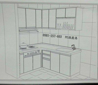 新北廚具工廠直營 新莊廚具 LG人造石檯面 L型歐化系統廚具 收納五金 櫻花牌玻璃檯面嵌入爐G6500KG 石英石廚具
