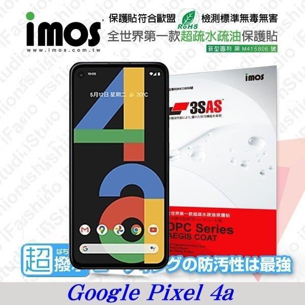 【愛瘋潮】Google Pixel 4a iMOS 3SAS 防潑水 防指紋 疏油疏水 螢幕保護貼