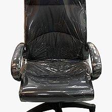 【宏品二手家具】全新 二手家具 家電買賣 EA403BA*全新高級主管椅* 洽談椅/等待椅/會議椅/電腦椅/