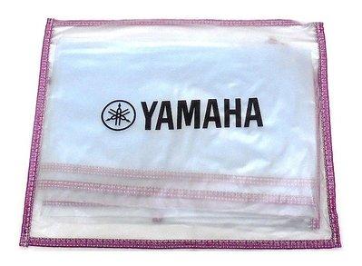 【河堤樂器】全新山葉YAMAHA電子琴防塵套 適合SR-E443,PSR-E433,PSR-E423,PSR-E413等