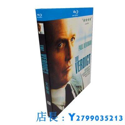 藍光光碟/BD 電影 大審判The Verdict BD高清1080P完整西德尼呂美特劇情藍光碟全新盒裝 繁體中字