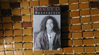 售全新未拆絕版西洋卡帶     KENNY  G: BREATHLESS   BMG發行