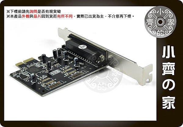 小齊的家 全新 PCIE介面 LPT DB25 25PIN並列埠 平行埠 介面卡 擴充卡 控制卡 WIN7