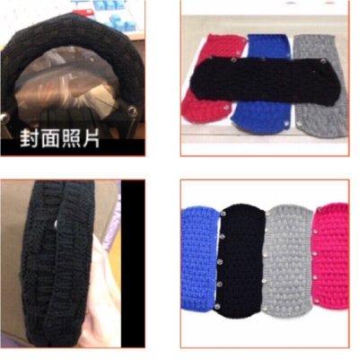 通用型針織保護套可用於 MSI 微星 DS502  耳機 的 針織保護套 耳機頭梁保護套