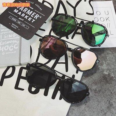 【青春派時尚男裝】韓版新款男女士情侶款防曬太陽鏡多邊形反光太陽眼鏡炫彩墨鏡