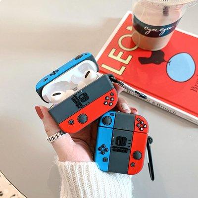 ⚡️AirPods保護套⚡️ Switch 遊戲機 Airpods 1/2代 保護套 pro 動物森友會 動森 防摔