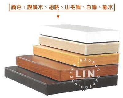 【品特優家具倉儲】S285-18床底床架6分板