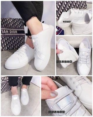 韓國仿真皮超柔軟小白鞋 韓國小白鞋 顯腿長 超百搭小白鞋 韓妞的最愛 可刷卡