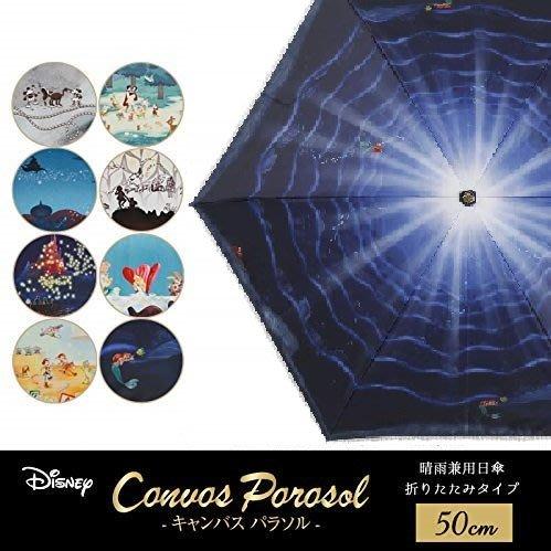 迪士尼Disney《現貨》日本小川~小美人魚 愛麗兒公主~雨晴兼用 抗UV遮光 手開折傘 雨傘 女傘~日本正品~心心小舖