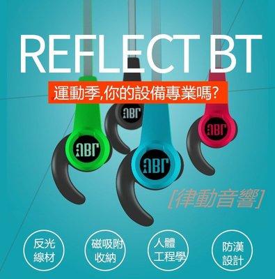 [律動音響]  JBL reflect mini BT 無線藍牙 健身運動跑步線控通話 入耳式耳機麥