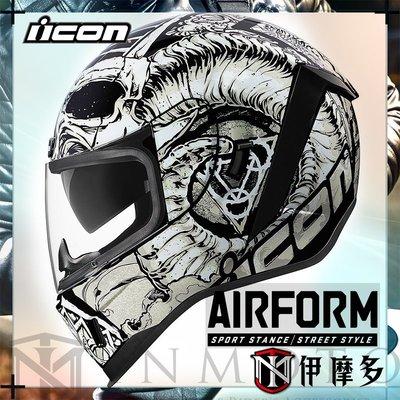 伊摩多※美國 iCON AIRform 全罩小帽體 安全帽 內墨片 美式熱血SACROSANCT白 0101-12132