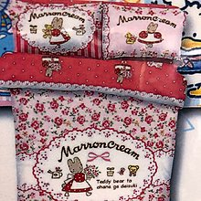 marron cream純棉印花被袋床品套裝被袋床單床笠枕袋四件套 (單人至特大)