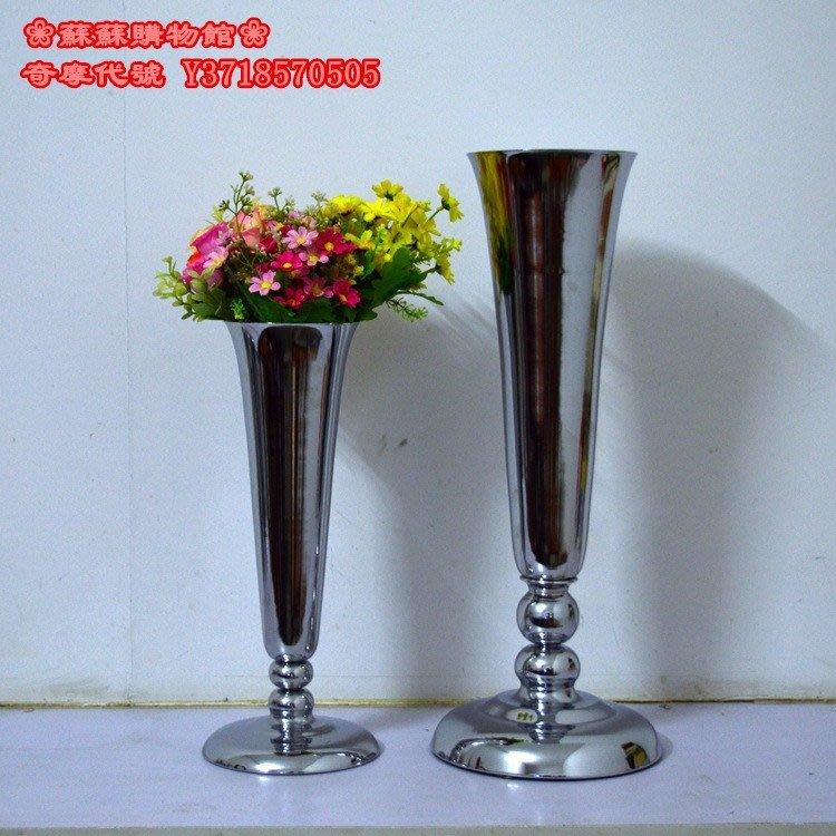❀蘇蘇購物館❀新品現代歐式金屬花瓶聖誕節裝飾插花杯銀色面旋壓電鍍大號