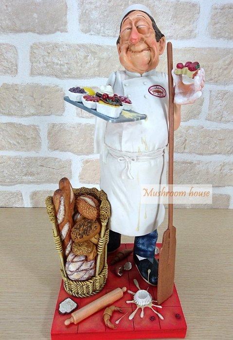 點點蘑菇屋 歐洲進口精緻法國社會寫實派設計師FORCHINO系列擺飾-烘焙師傅 麵包師傅 Baker 糕點 甜點 免運費
