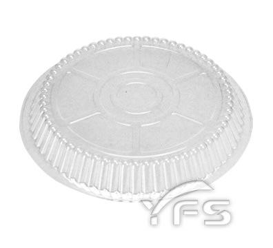 圓鋁710透明內嵌蓋 (焗烤/桂圓蛋糕/烤布丁/蒸蛋/蛋塔/義大利麵)