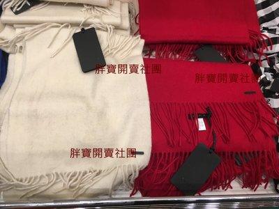🎀胖寶開賣社團🎀 香港代購 香港帶回 香港 AGNES B 100% 羊毛 圍巾 紅色 大紅色