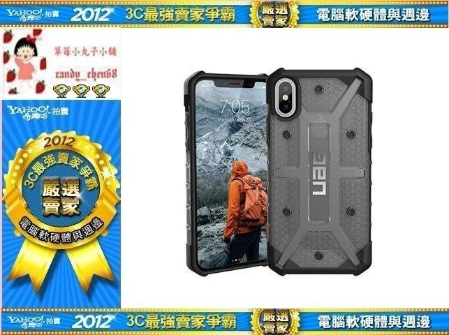 【35年連鎖老店】UAG iPhone X UAG 耐衝擊保護殼-透黑有發票/IPHX-L-AS