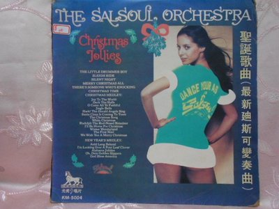 【采葳音樂網】-其他黑膠–聖誕歌曲(最新迪斯可變奏曲)〝CHRISTMAS JOLLIES〞其025