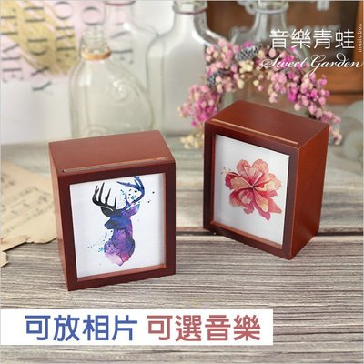 音樂青蛙Sweet Garden, 復古木製相框音樂盒(可選曲) diy更換相片 櫸木料 台中自取