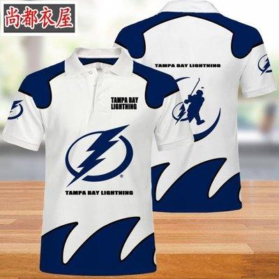 【尚都衣屋】 NHL坦帕灣閃電隊男女polo衫t恤夏季 philadephia
