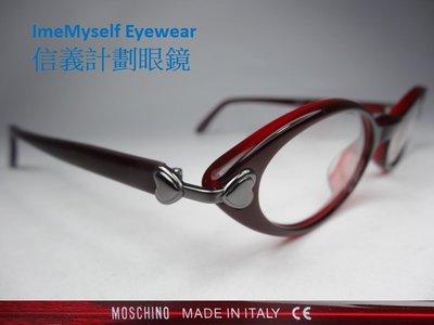 MOSCHINO MO3519 optical spectacles frames Rx prescription