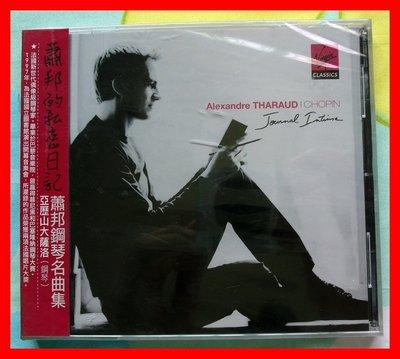 ◎2009全新CD未拆!蕭邦的私密日記:蕭邦鋼琴名曲集-亞歷山大薩洛-Alexandre Tharaud-Chopin