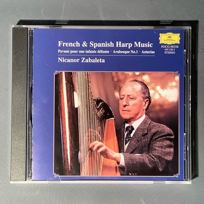Zabaleta查巴列塔/豎琴 法國/西班牙豎琴音樂 Ravel拉威爾/Debussy德布西/Albeniz阿爾班尼士 日本版